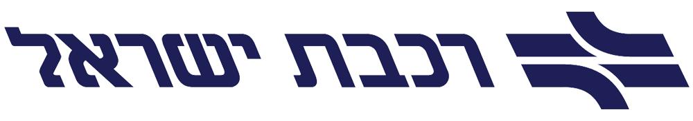 סמל רכבת ישראל בפונט מרים